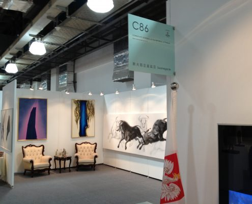 Art Fair Shanghai 2013