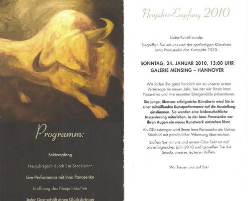 Ausstellung Hannover