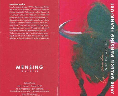 Einladung Ausstellung Frankfurt 1 2007