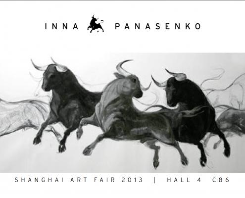 Art Fair Shanghai 2013